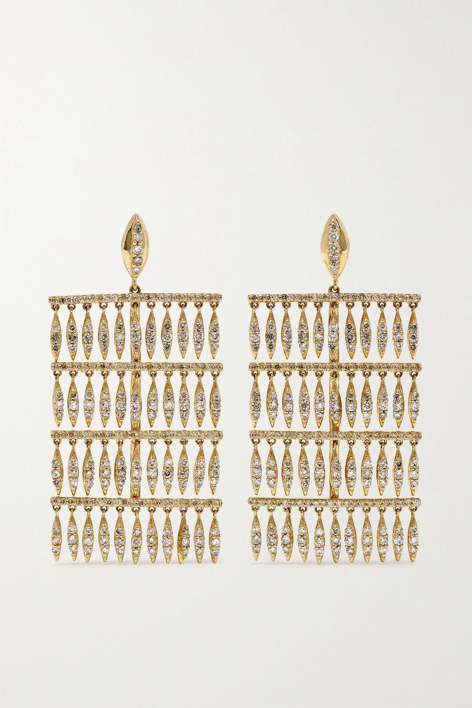 Ileana Makri Grass Raining Drops 18-karat gold diamond earrings