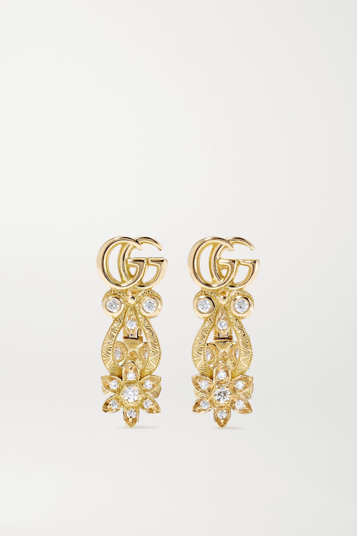 Gucci 18K 黄金钻石耳环