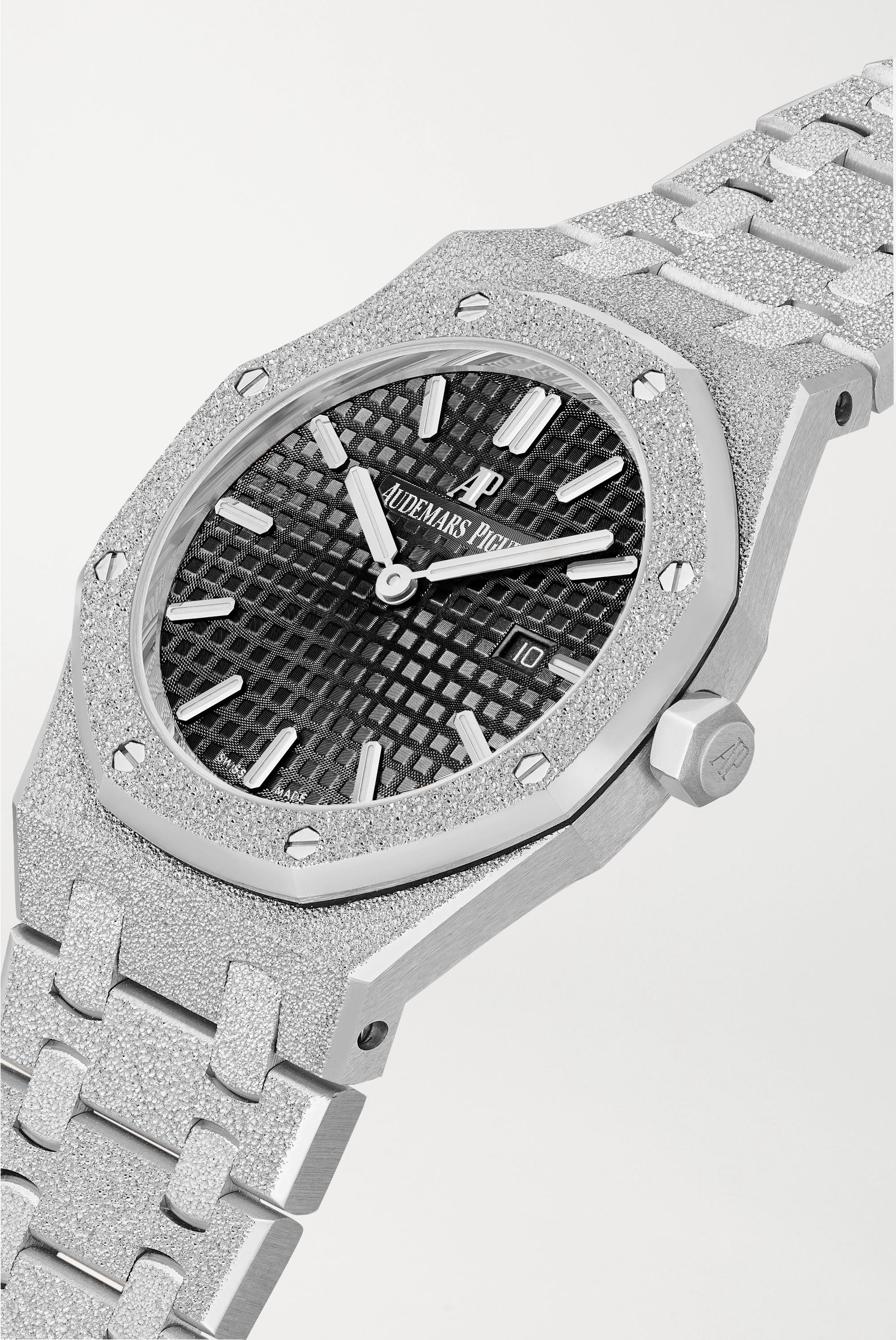 Audemars Piguet Royal Oak 33mm 18-karat frosted white gold watch