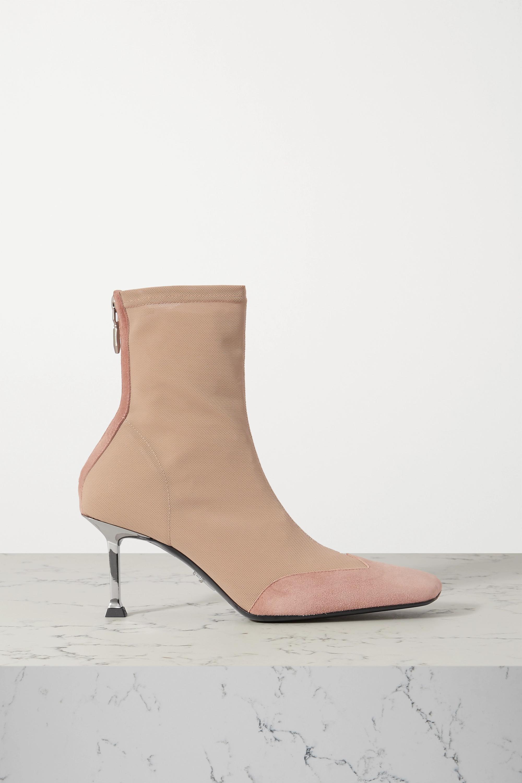 Paciotti 绒面革边饰网布袜靴