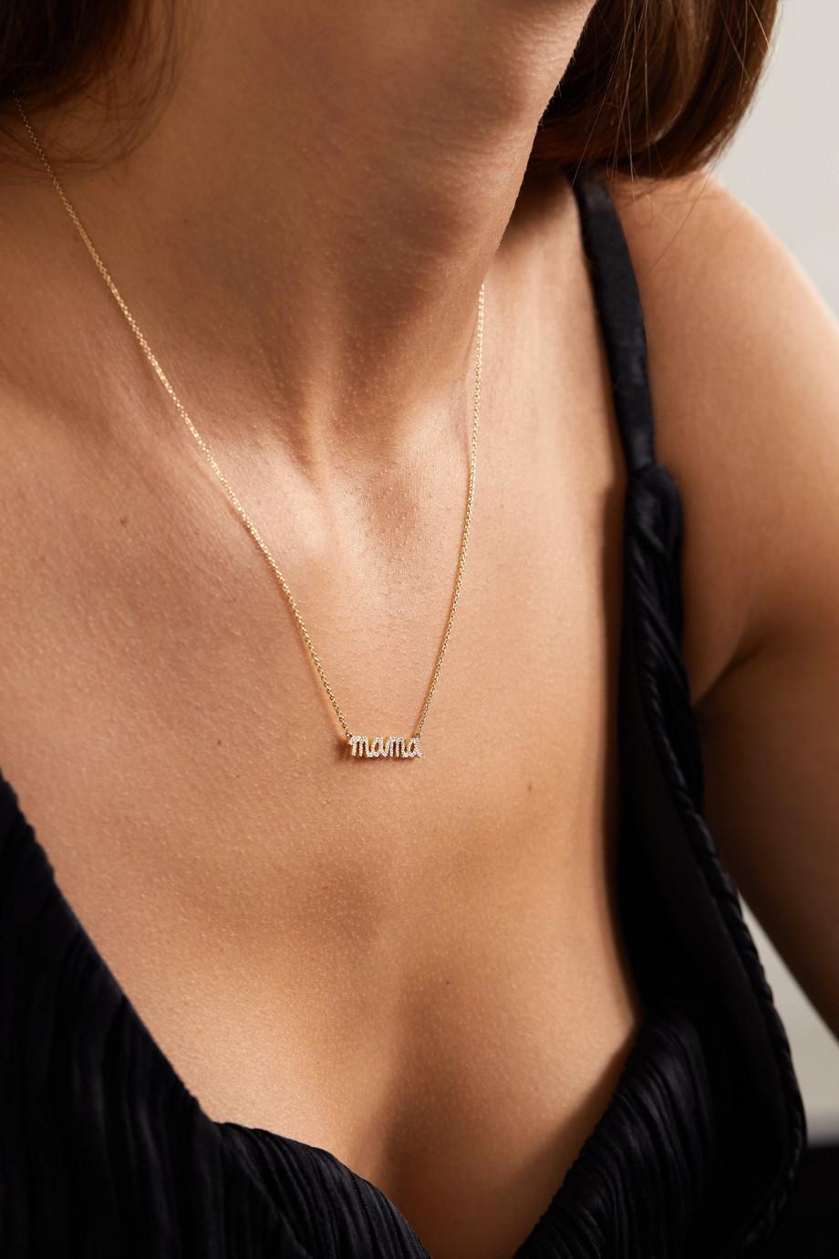 Sydney Evan Mama 14-karat gold diamond necklace