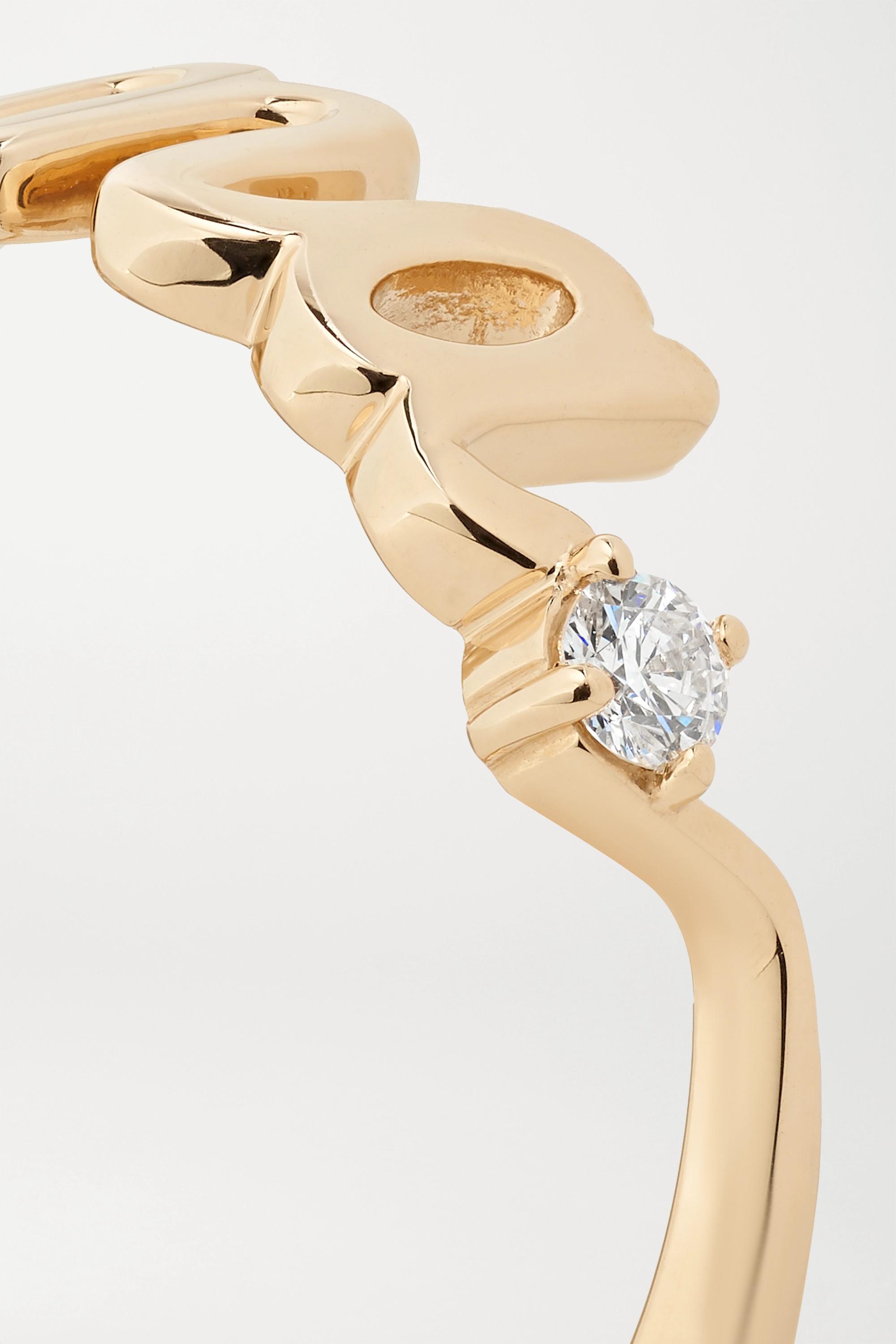 Alison Lou Mama 14K 黄金钻石戒指