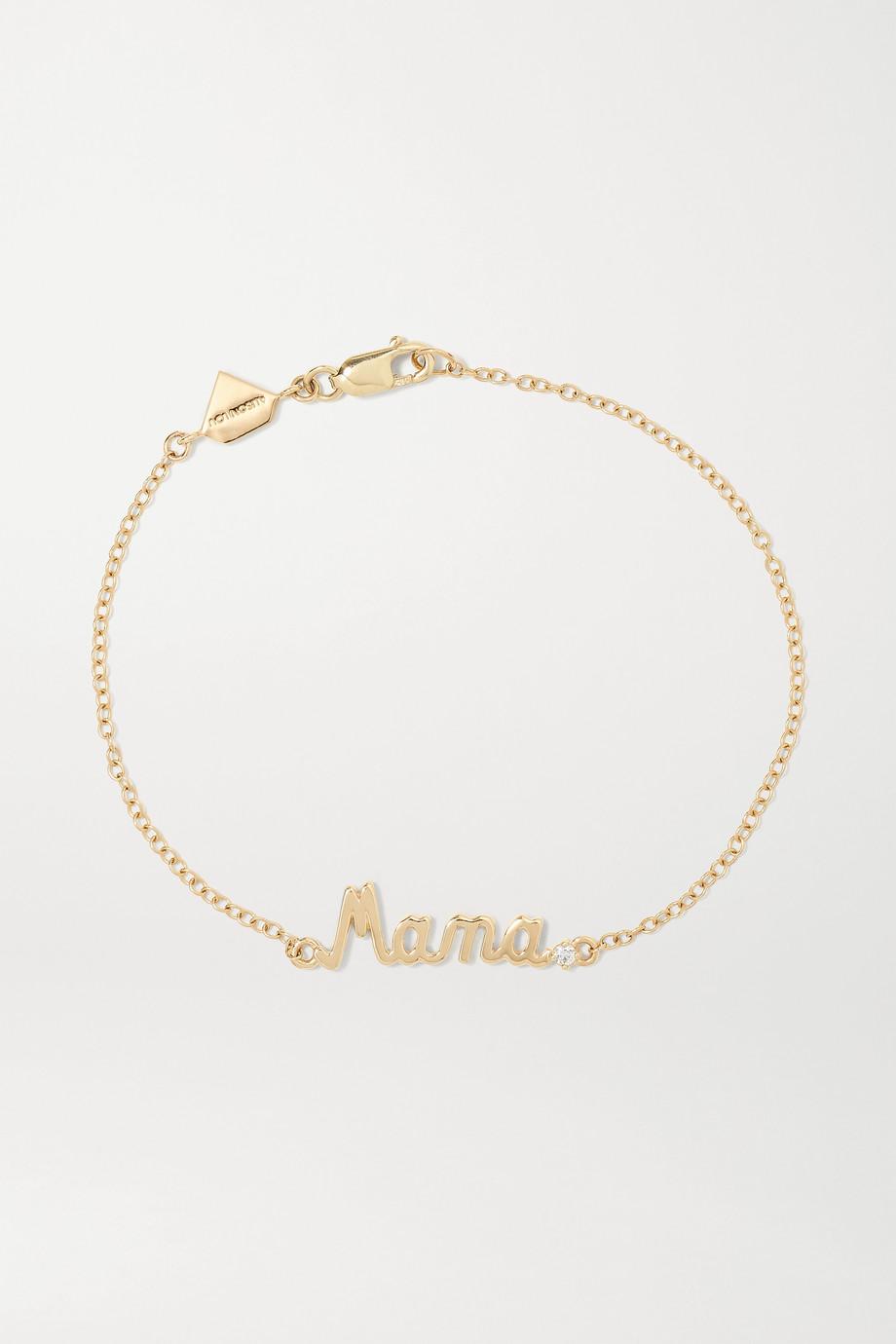 Alison Lou Mama Armband aus 14 Karat Gold mit einem Diamanten