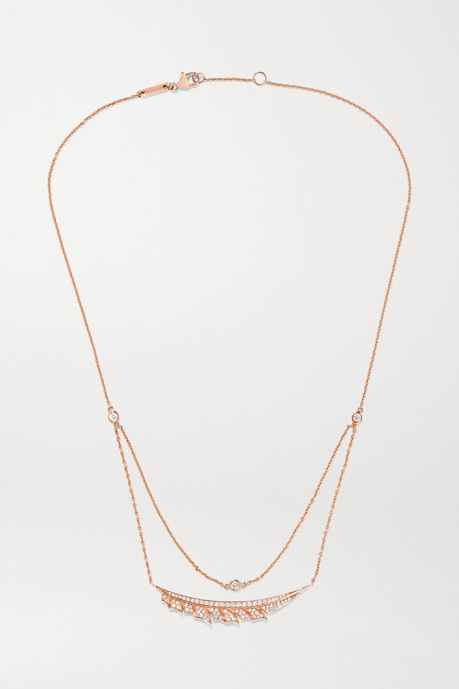 Stephen Webster Magnipheasant 18-karat rose gold diamond necklace