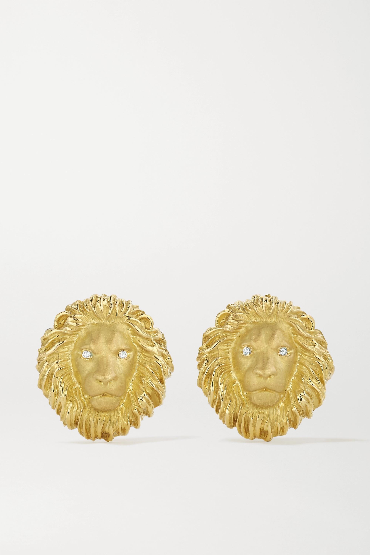 Kimberly McDonald King 18-karat green gold diamond clip earrings