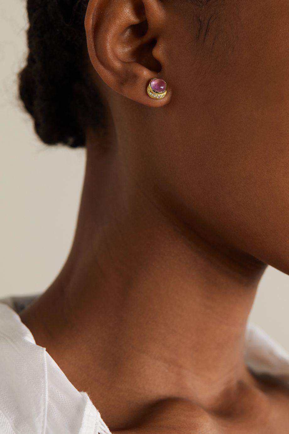 Brooke Gregson Halo 18-karat gold, sapphire and diamond earrings