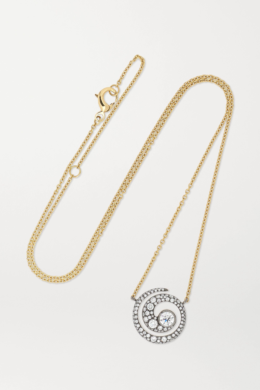 Jessica McCormack Tattoo 18-karat yellow and blackened white gold diamond necklace