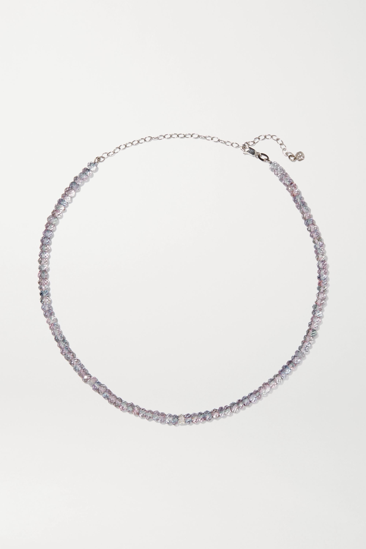 Sydney Evan Mystic Rainbow 18K 黄金、石英、钻石项圈式项链