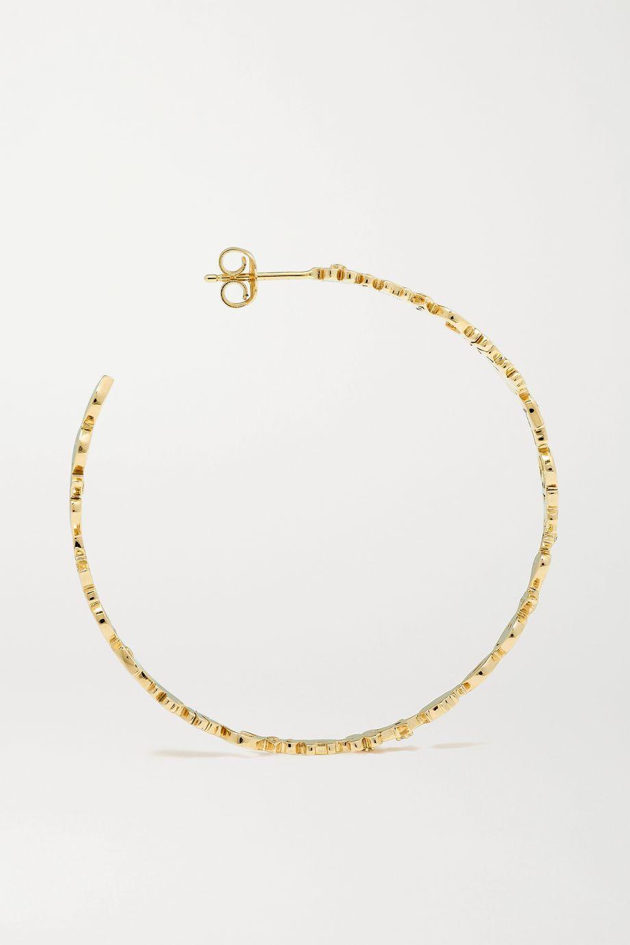Sydney Evan Large Icon 14-karat gold diamond hoop earrings