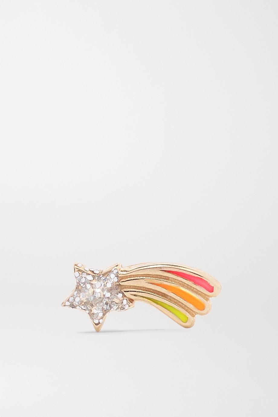 Alison Lou Shooting Star Ohrring aus 14 Karat Gold mit Emaille und Glitter-Finish