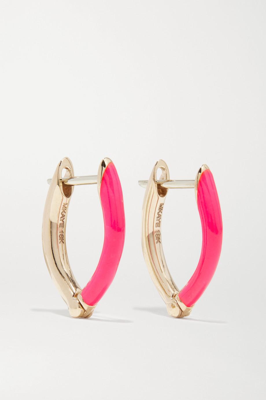 Melissa Kaye Cristina small 18-karat rose gold and enamel earrings