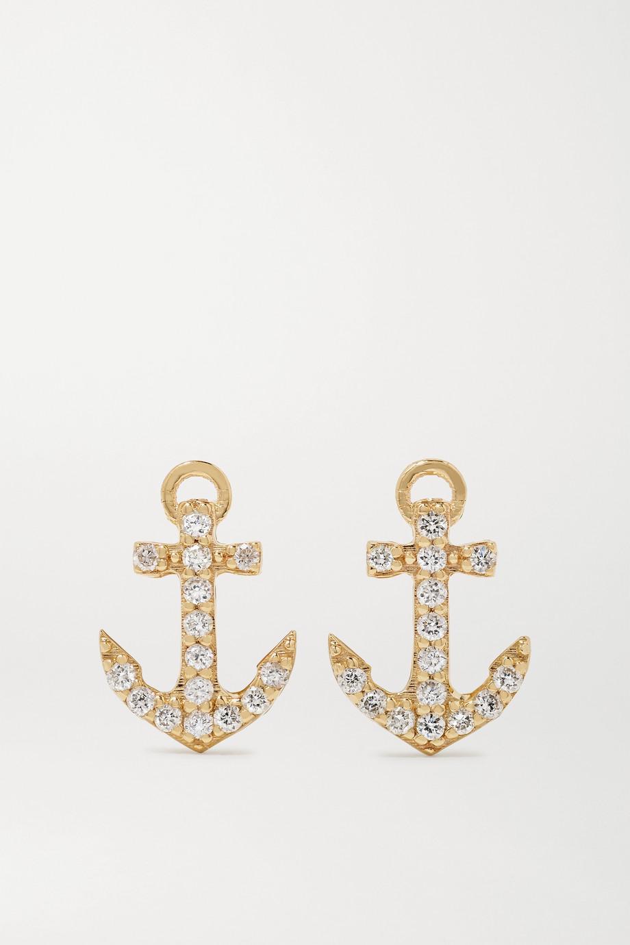 Sydney Evan Tiny Anchor 14-karat gold diamond earrings