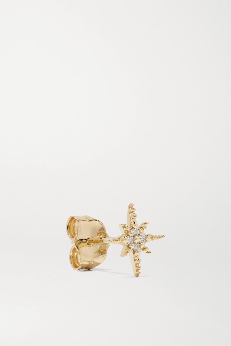 Sydney Evan Mini Starburst 14K 黄金钻石耳钉