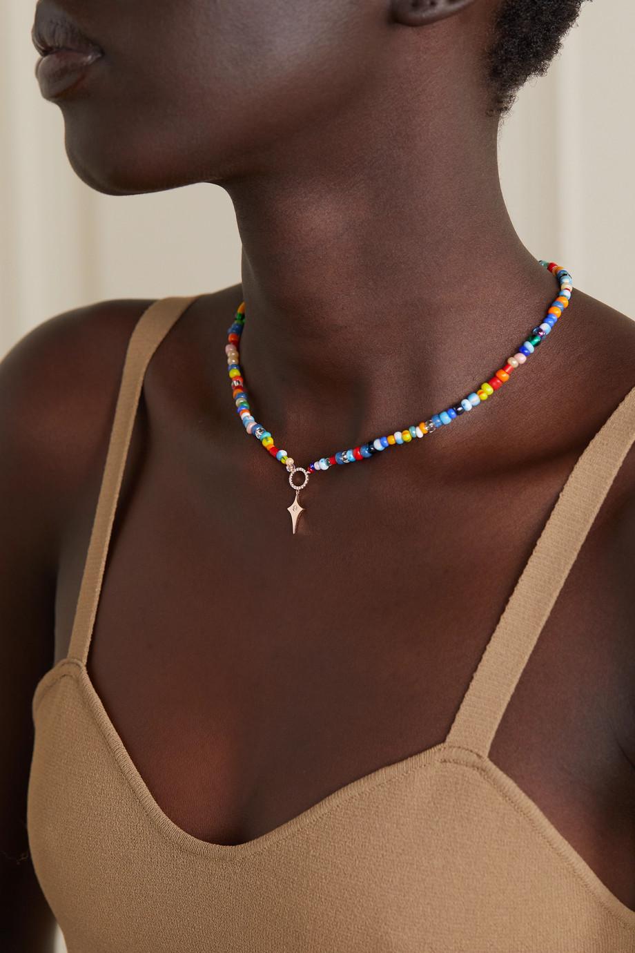 Diane Kordas 14K 玫瑰金、钻石、串珠项链