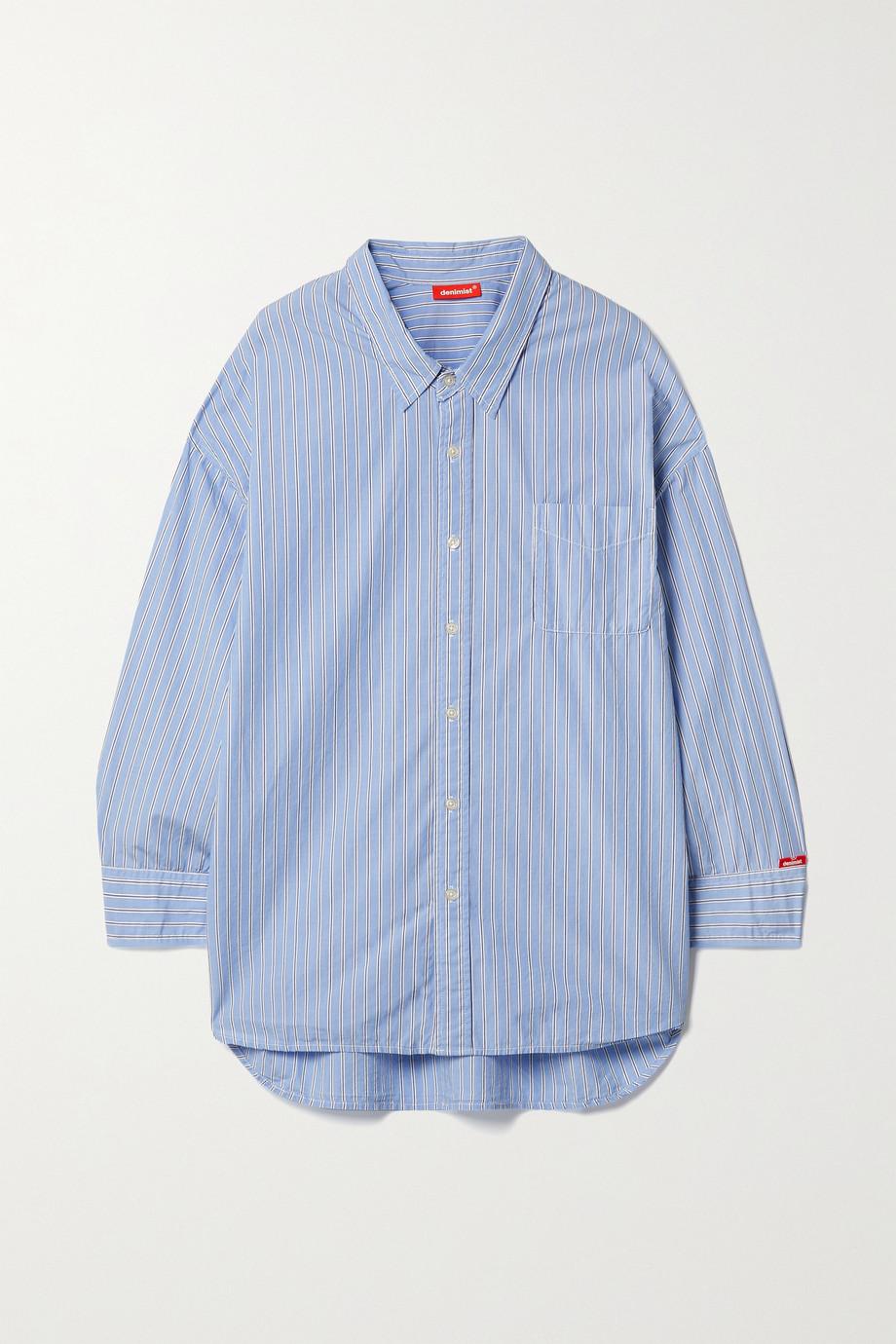 Denimist 条纹纯棉府绸衬衫