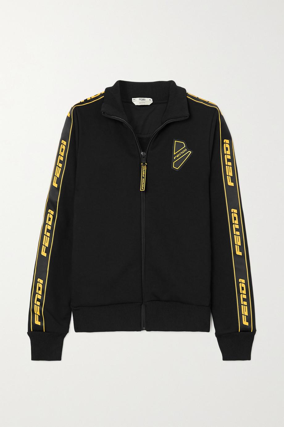 Fendi Appliquéd tech cotton-jersey track jacket