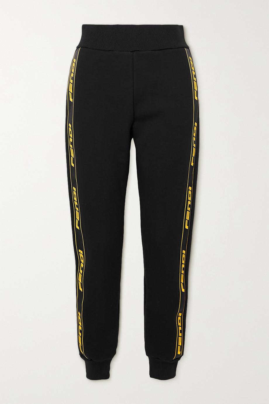 Fendi Logo-detailed cotton-jersey track pants