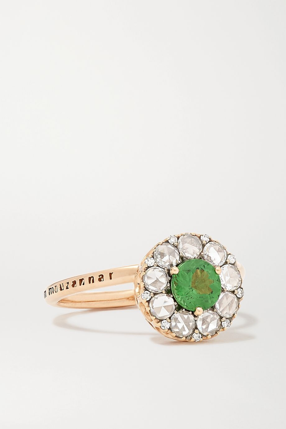 Selim Mouzannar Bague en or rose 18 carats, diamants et tsavorite