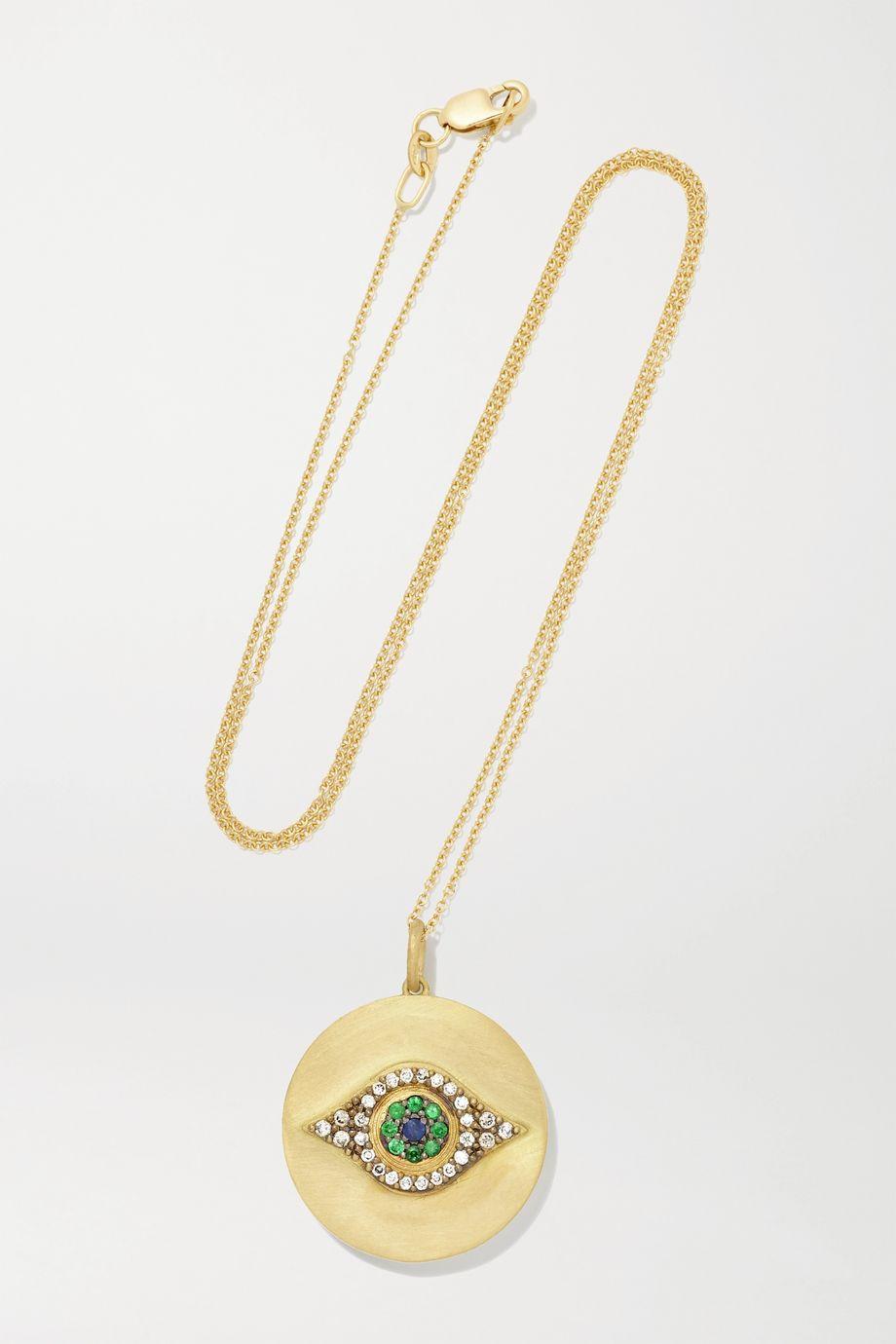 Ileana Makri Golden Dawn Kette aus 18 Karat Gold mit mehreren Steinen