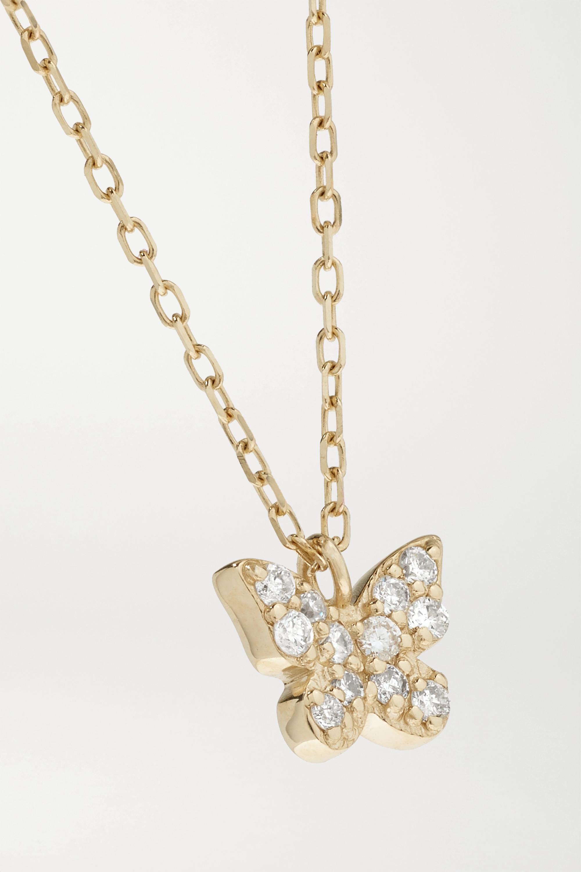 STONE AND STRAND Goldkette mit Diamanten