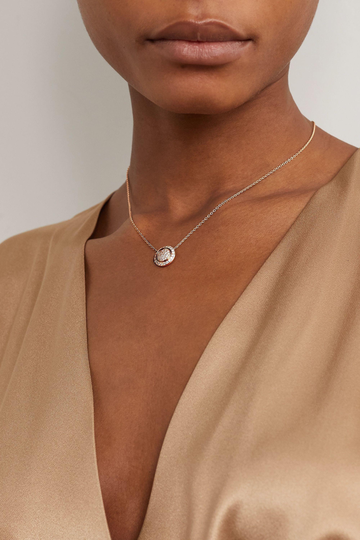 Piaget Possession 18-karat rose gold diamond necklace