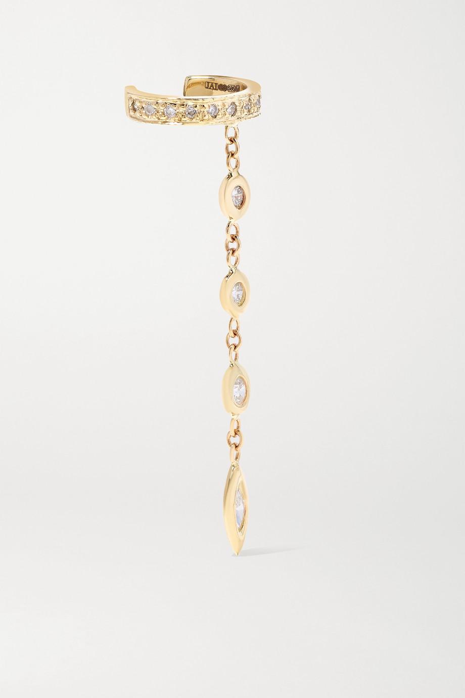 Jacquie Aiche 14-karat gold diamond ear cuff