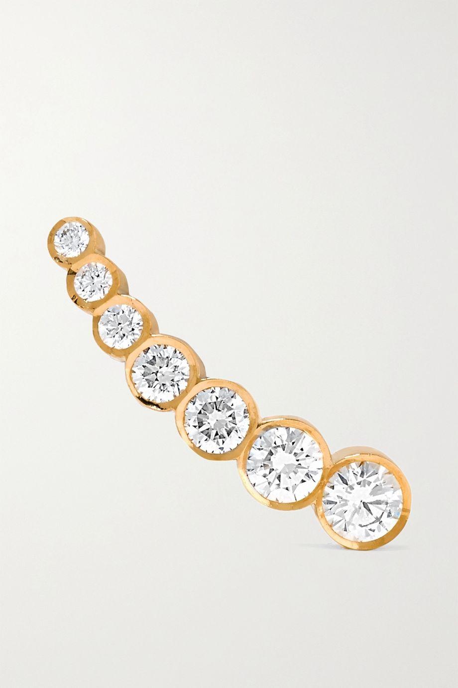 Sophie Bille Brahe Petite Croissant de Lune 18K 白金钻石单只耳钉