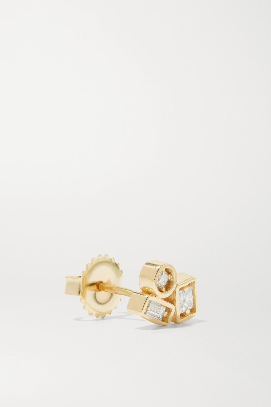 Suzanne Kalan 18-karat gold diamond earrings
