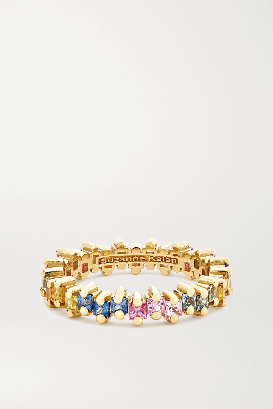 Suzanne Kalan 18-karat gold sapphire ring