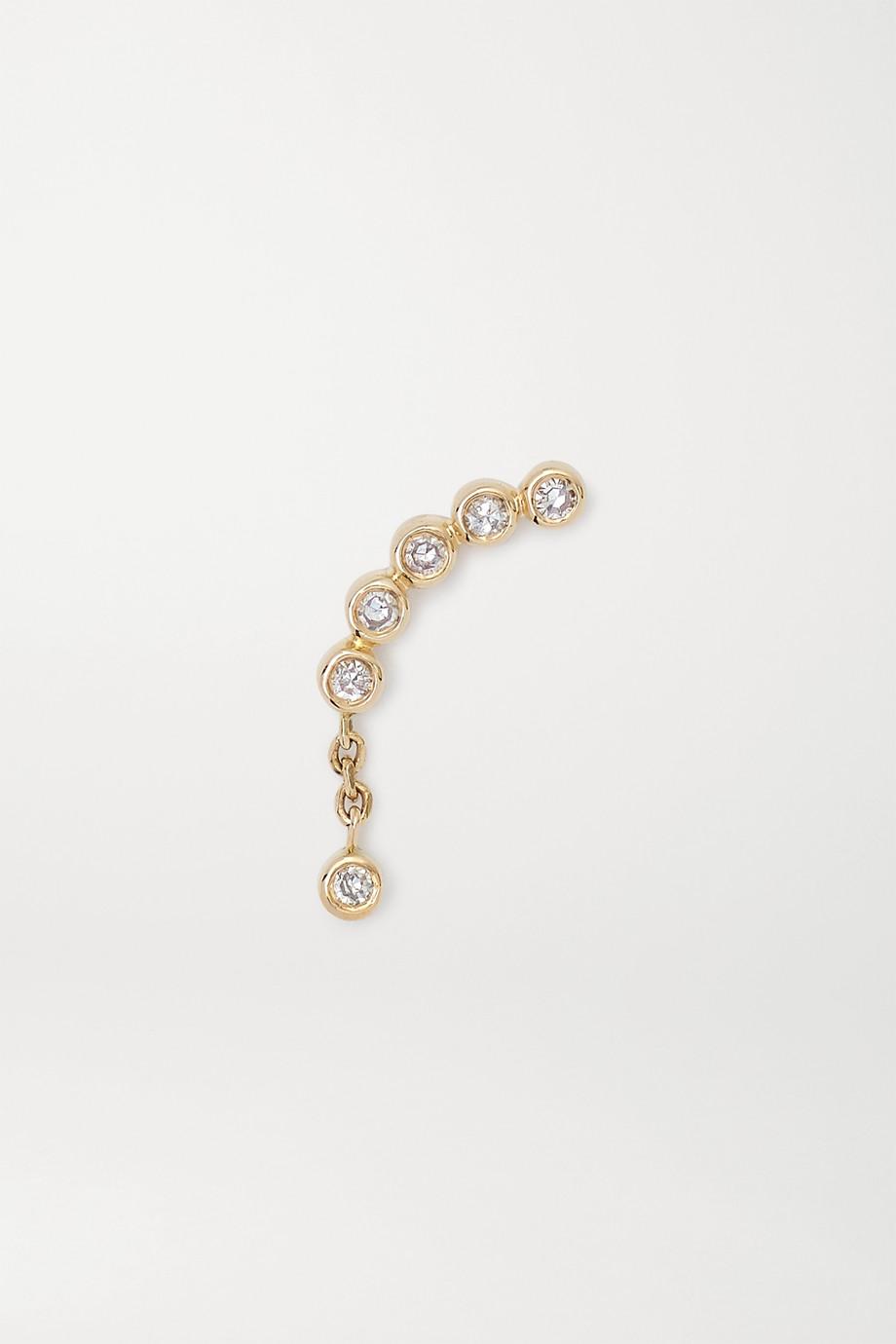 Maria Black Quadron Ohrring aus Gold mit Diamanten