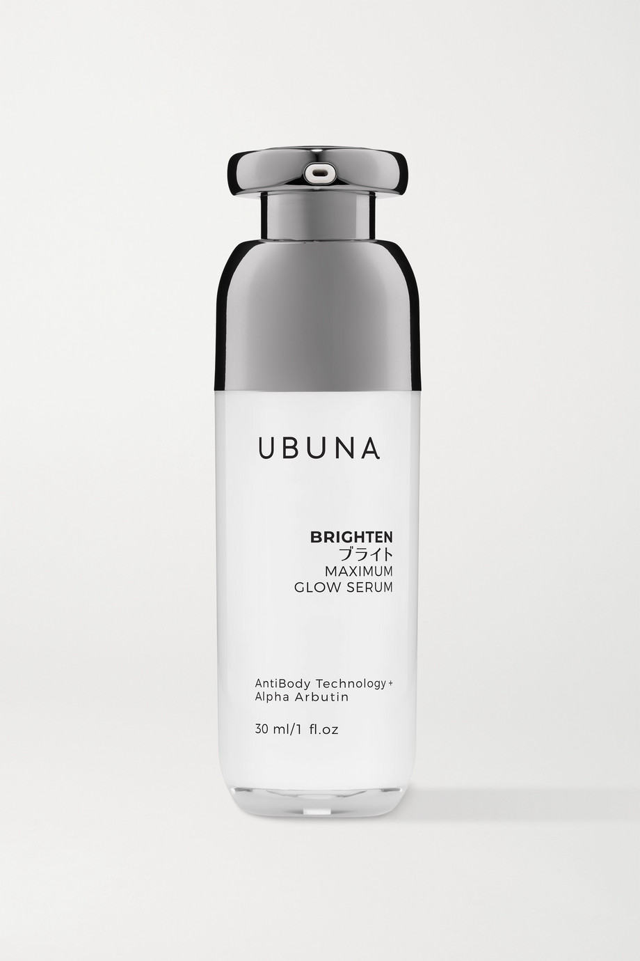 Ubuna Beauty Brighten Maximum Glow Serum, 30ml