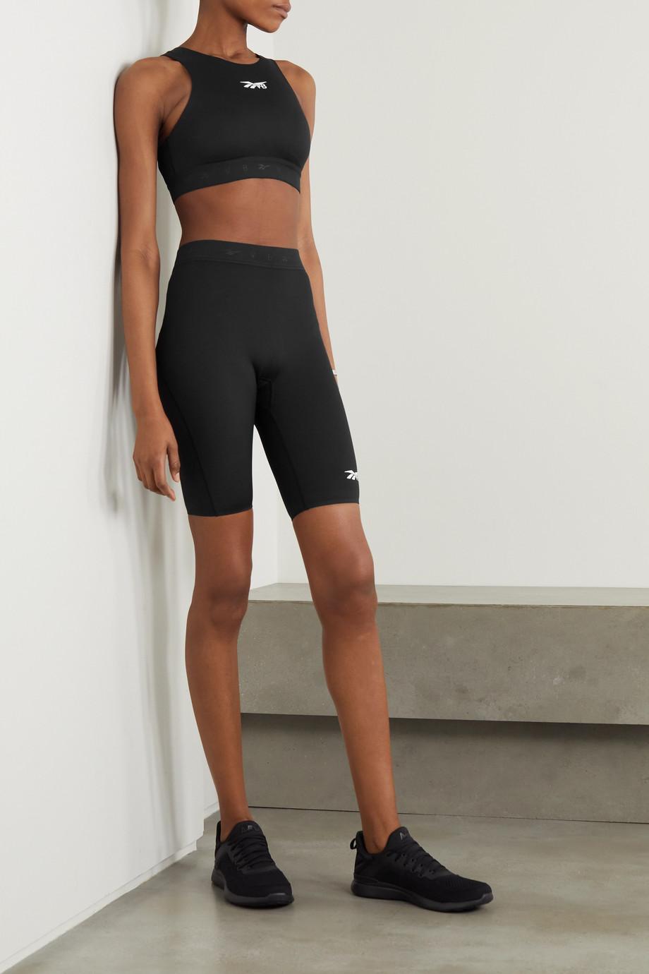 Reebok X Victoria Beckham Printed stretch shorts