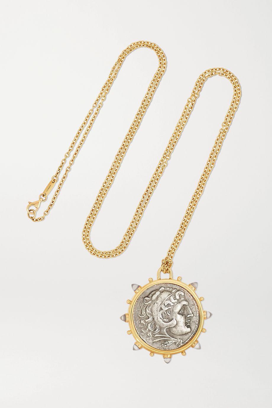 Dubini Alexander the Great Kette aus 18 Karat Gold und Silber mit Mondsteinen