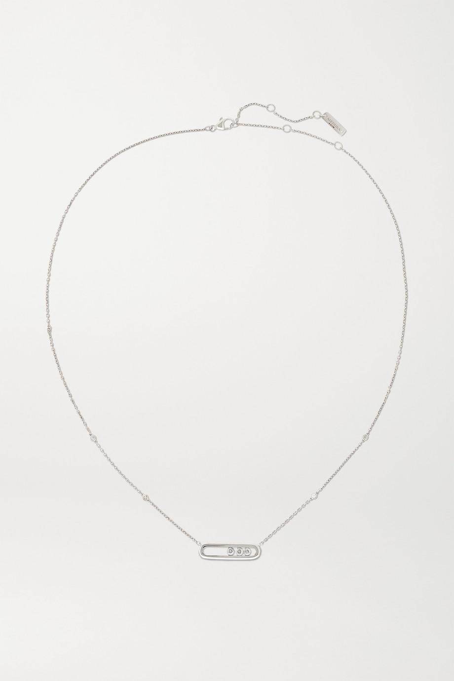 Messika Baby Move 18-karat white gold diamond necklace