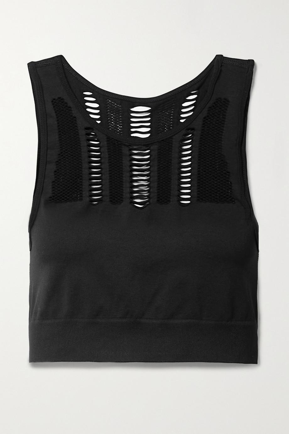 Koral Nada cutout stretch sports bra