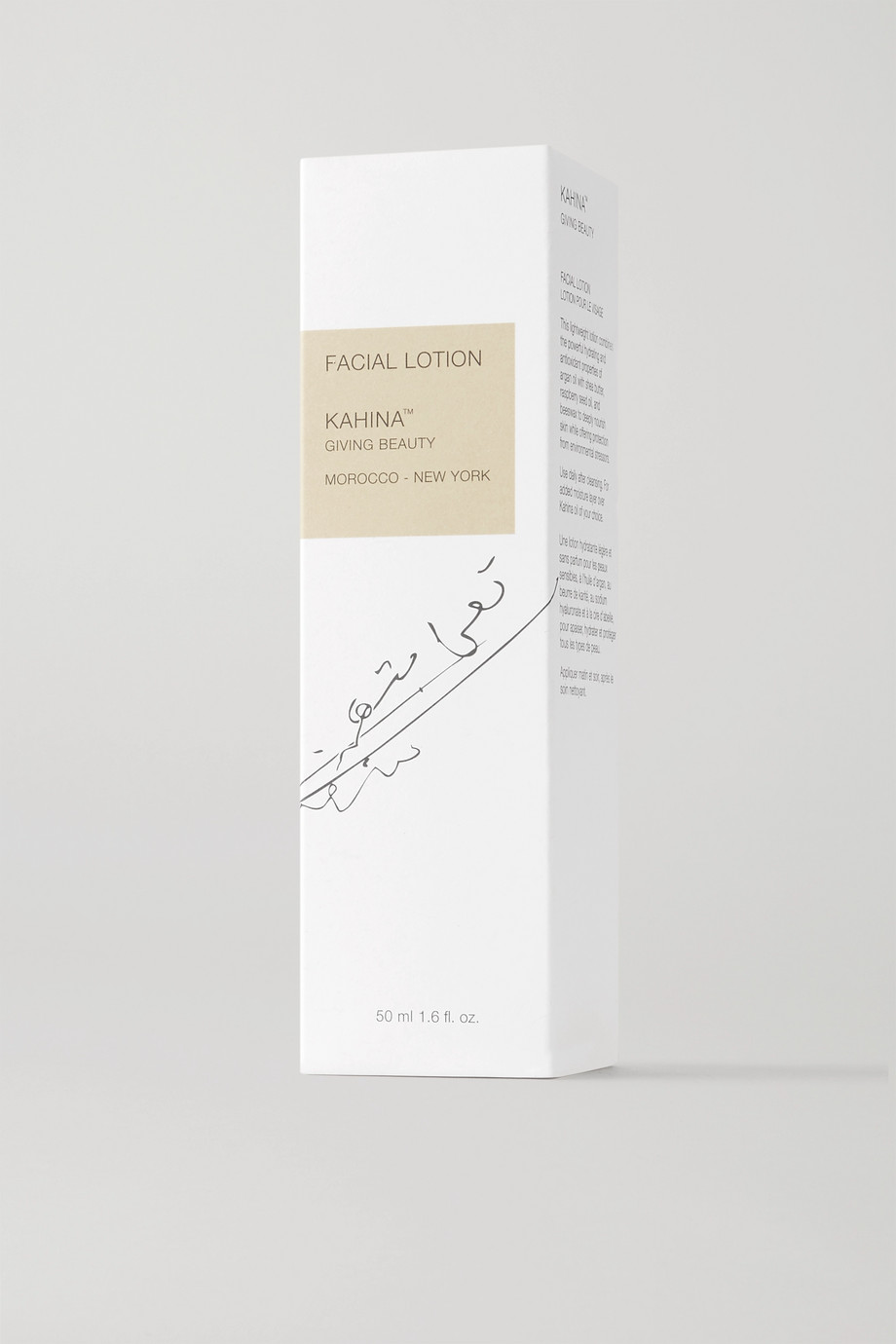 Kahina Giving Beauty + NET SUSTAIN Facial Lotion, 50ml