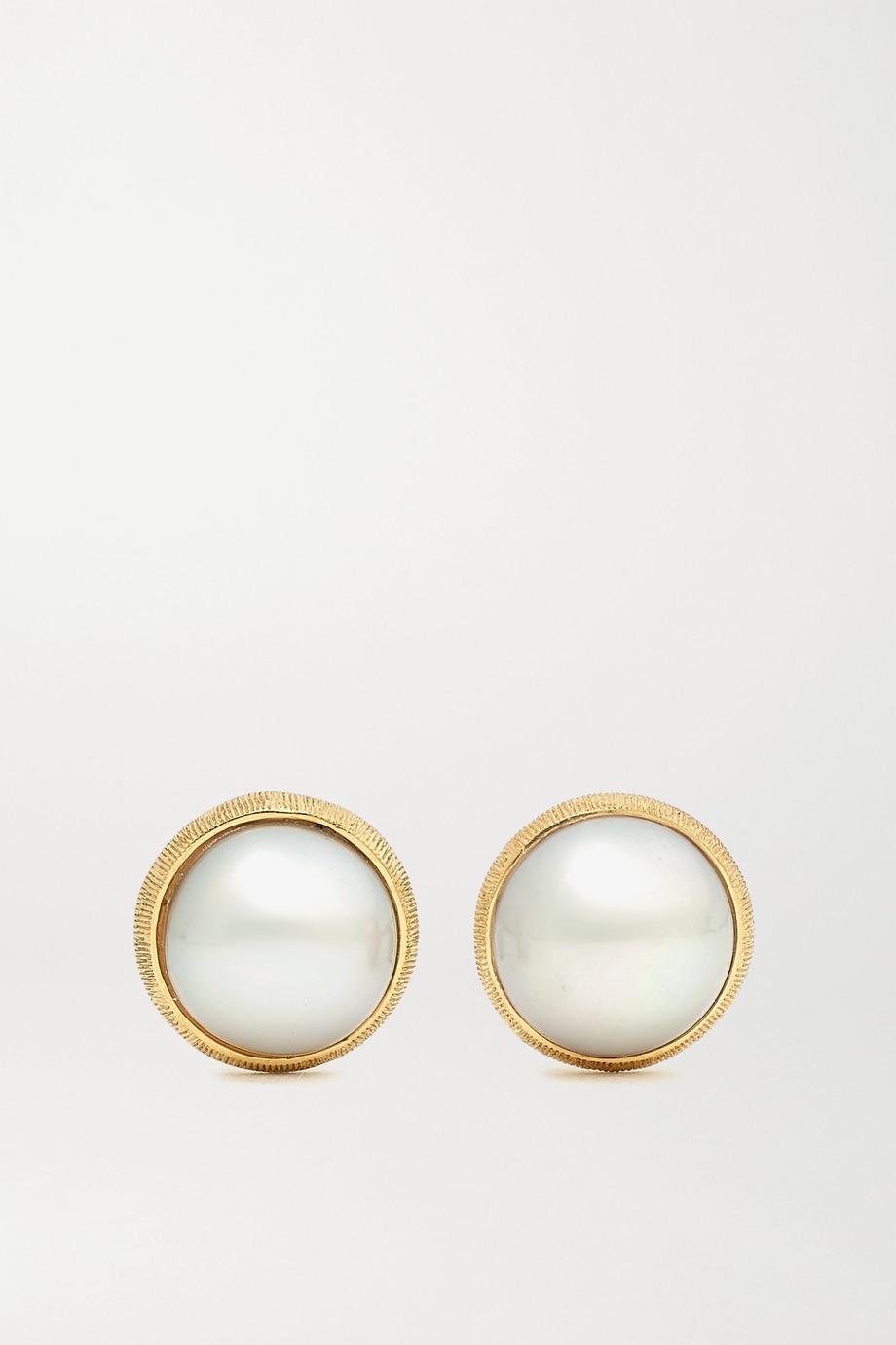 OLE LYNGGAARD COPENHAGEN Lotus 18-karat gold pearl earrings