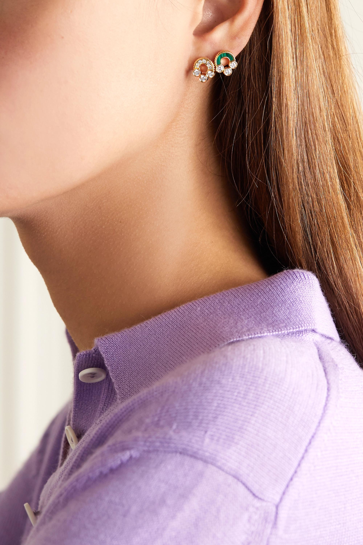 Viltier + NET SUSTAIN Magnetic Studs 18-karat gold diamond earrings