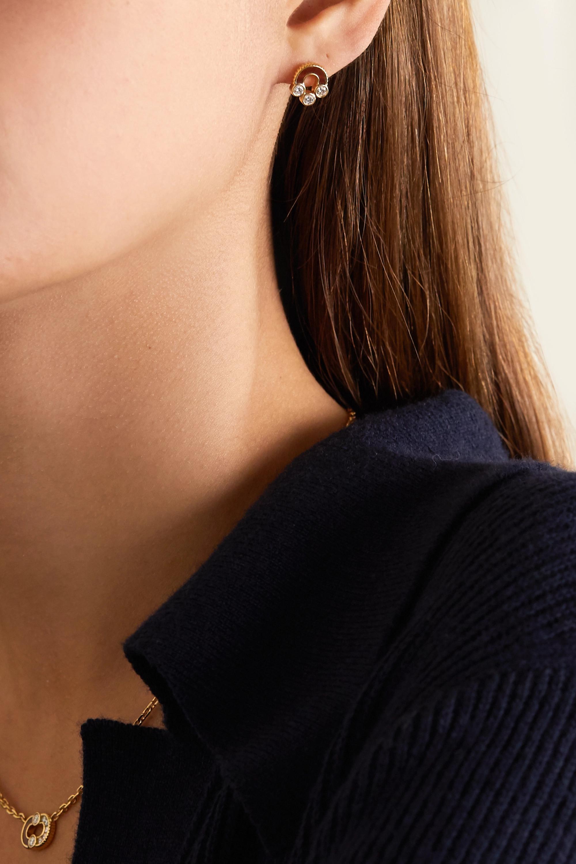Viltier + NET SUSTAIN Magnetic Studs 18-karat gold, bull's eye and diamond earrings