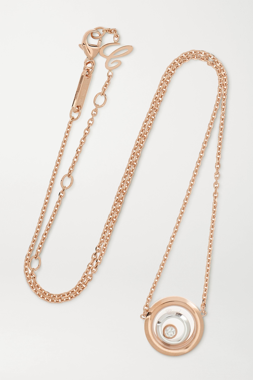 Chopard - Happy Spirit 18-karat rose and white gold diamond necklace