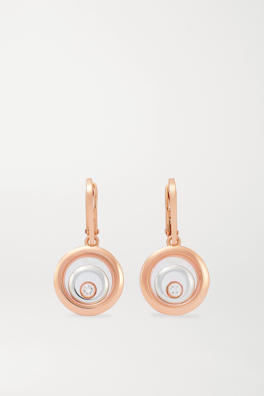 Chopard Happy Spirit 18-karat rose and white gold diamond earrings