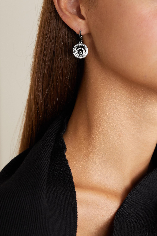 Chopard Happy Spirit 18-karat white gold diamond earrings