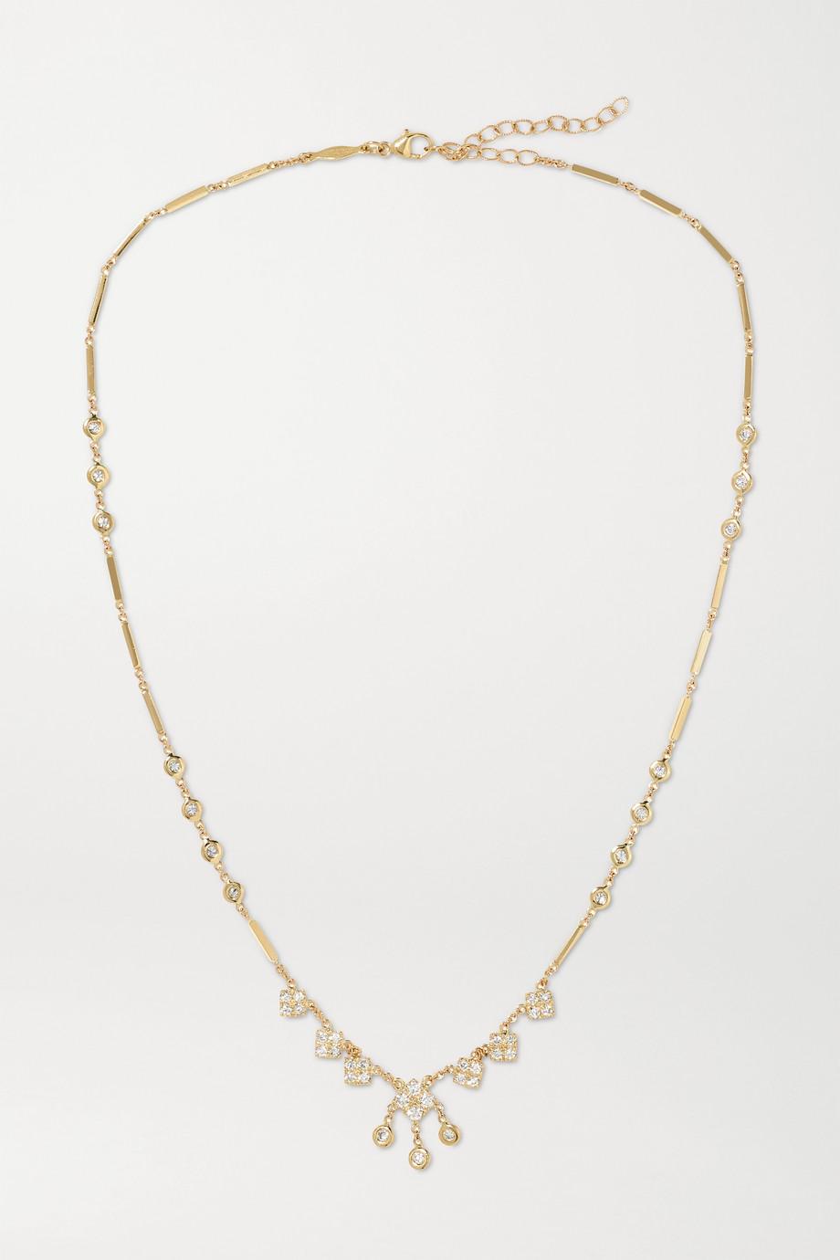 Jacquie Aiche Shaker Kette aus 14 Karat Gold mit Diamanten