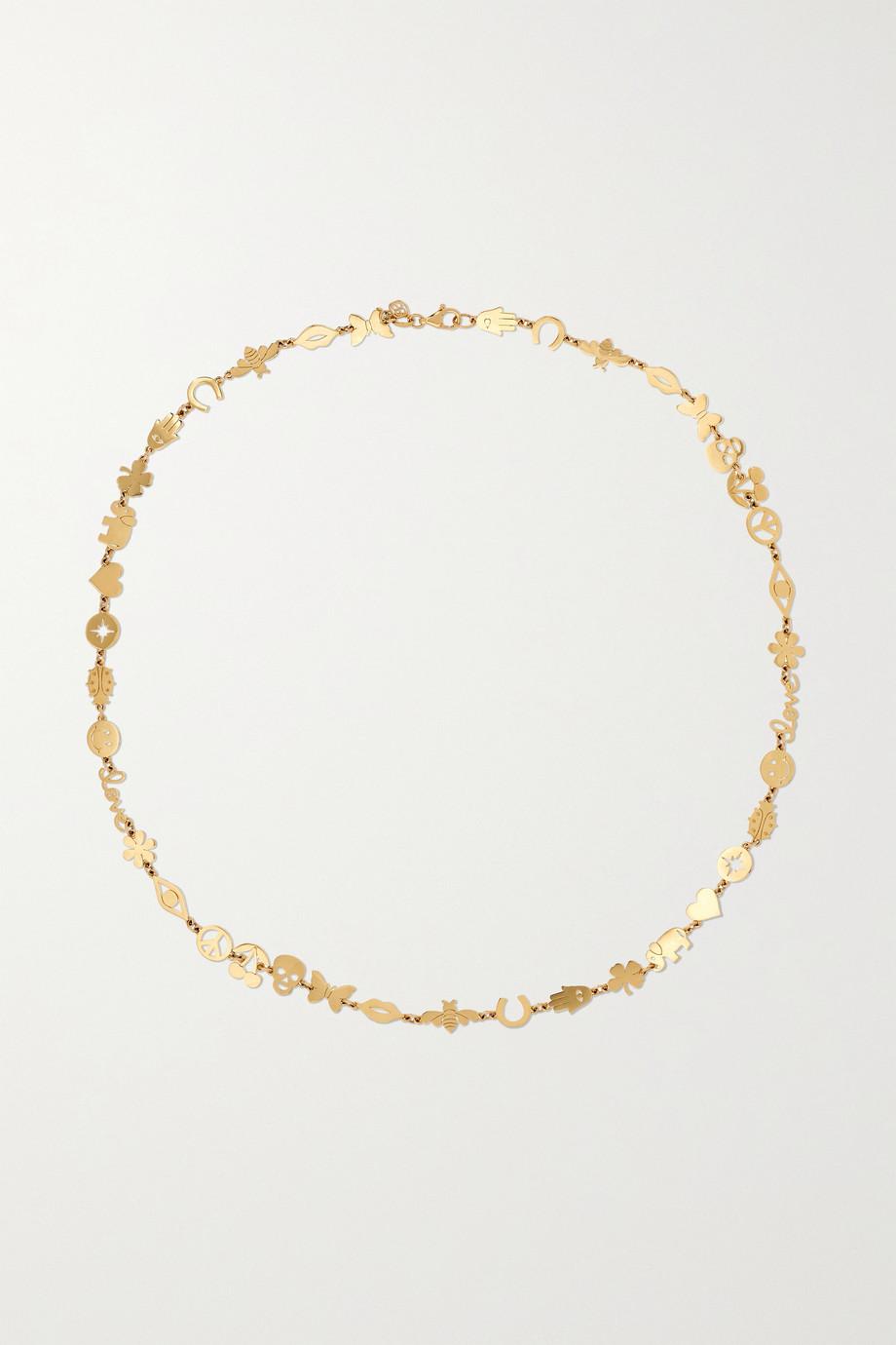 Sydney Evan Tiny Pure 14-karat gold necklace