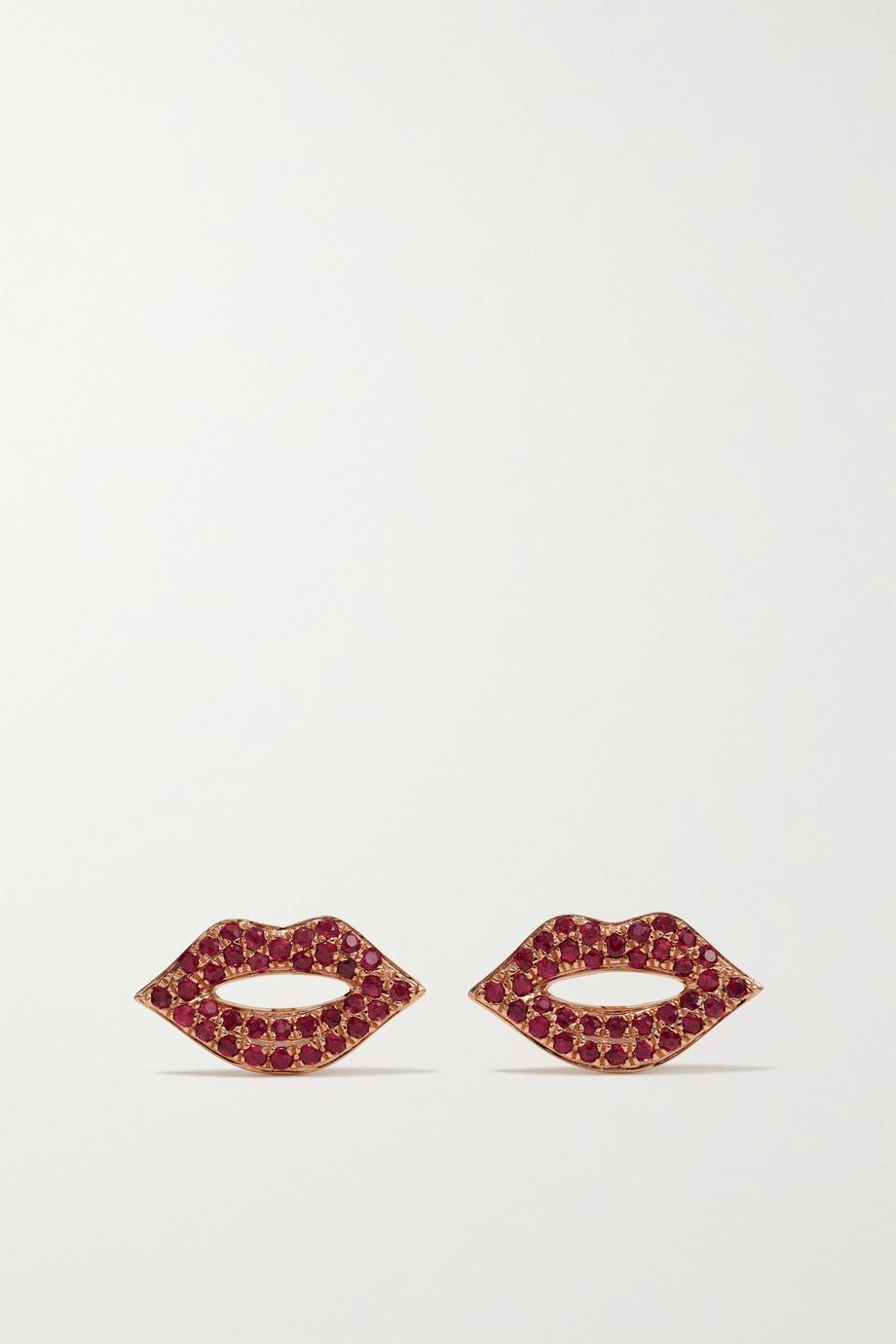 Sydney Evan 14-karat rose gold ruby earrings