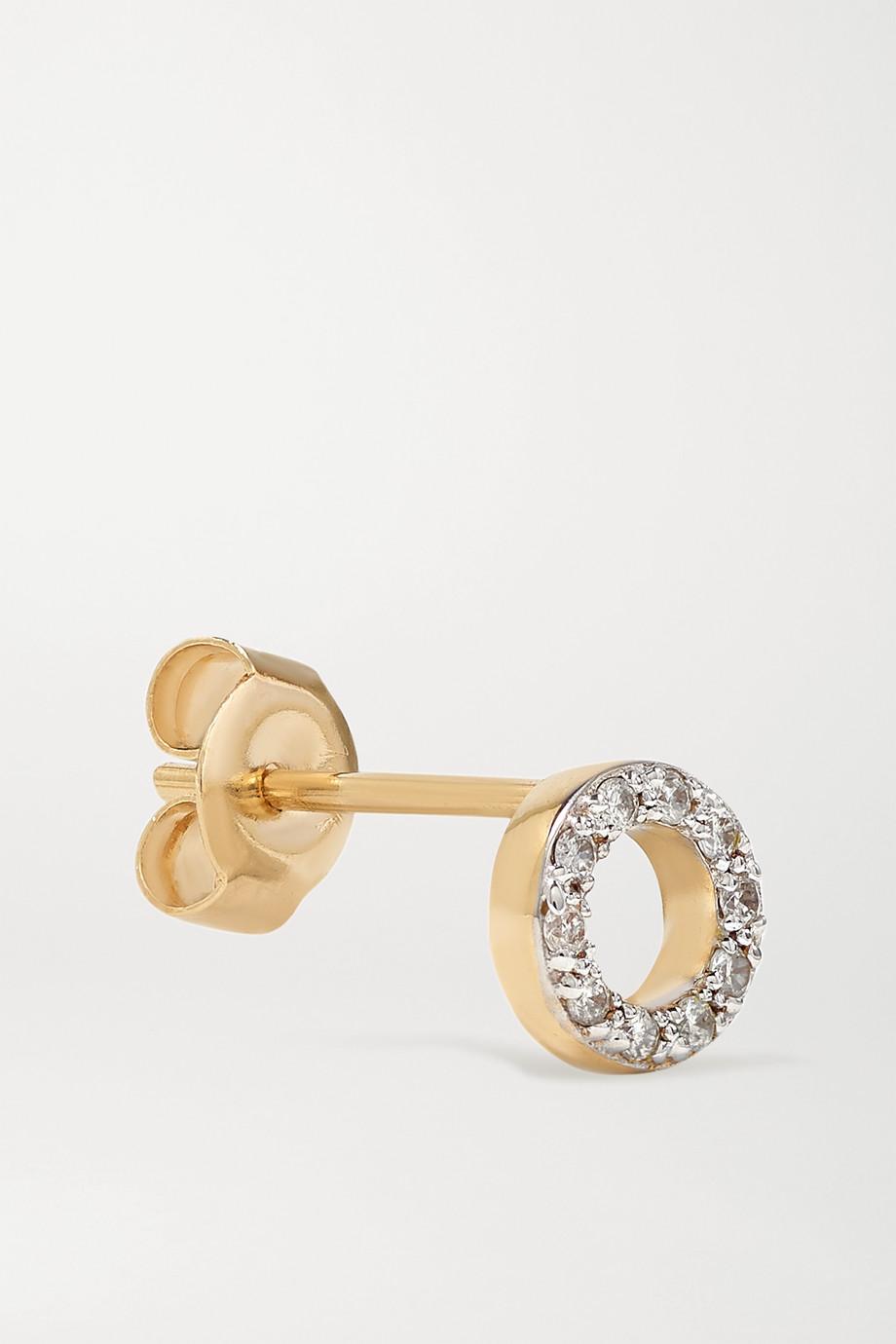 Mateo 14K 黄金钻石耳钉