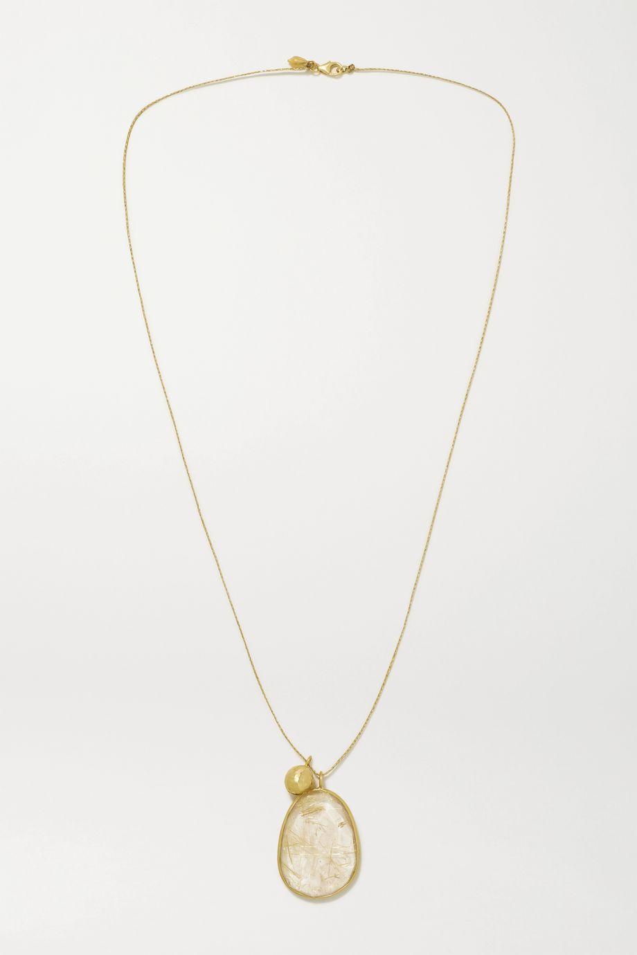 Pippa Small 18K 黄金石英项链