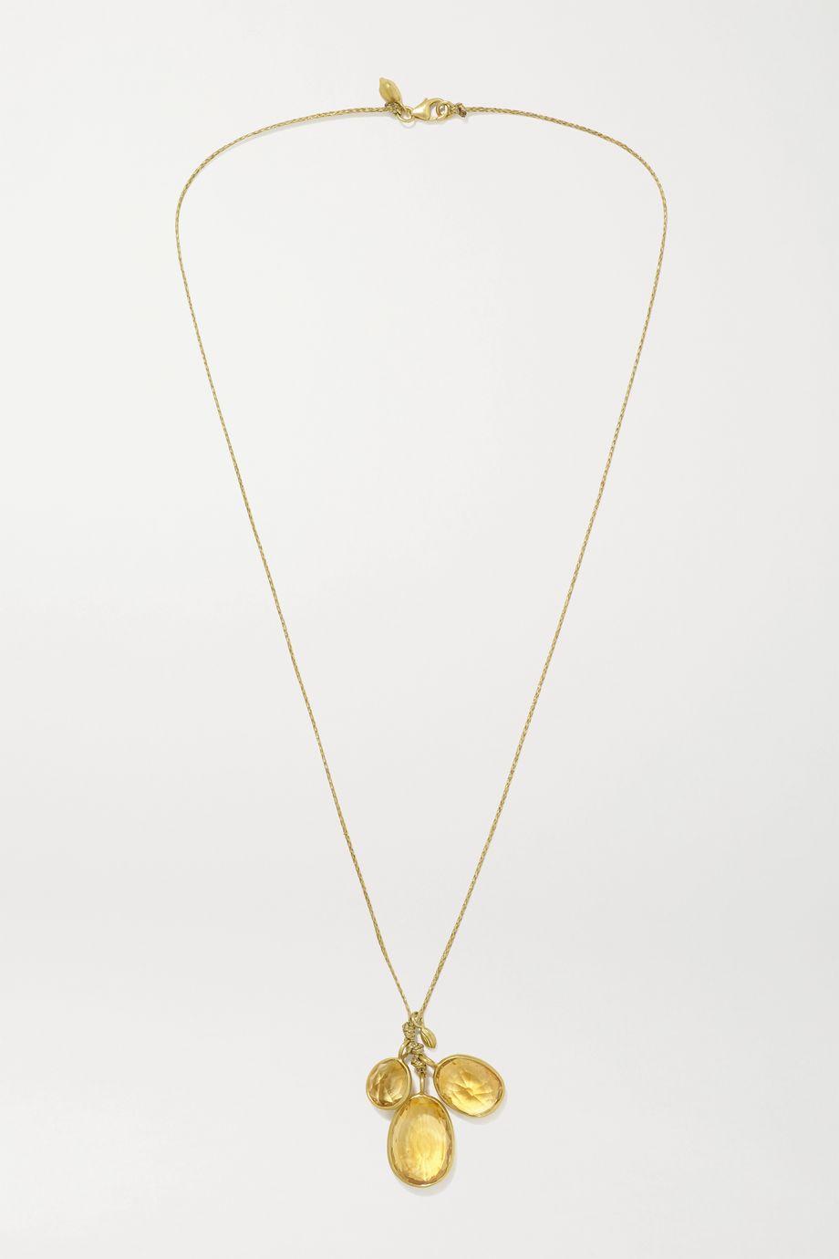 Pippa Small 18K 黄金黄水晶项链