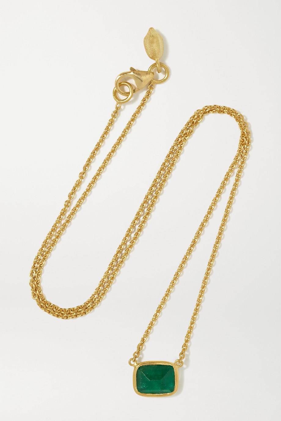 Pippa Small 18-karat gold emerald necklace