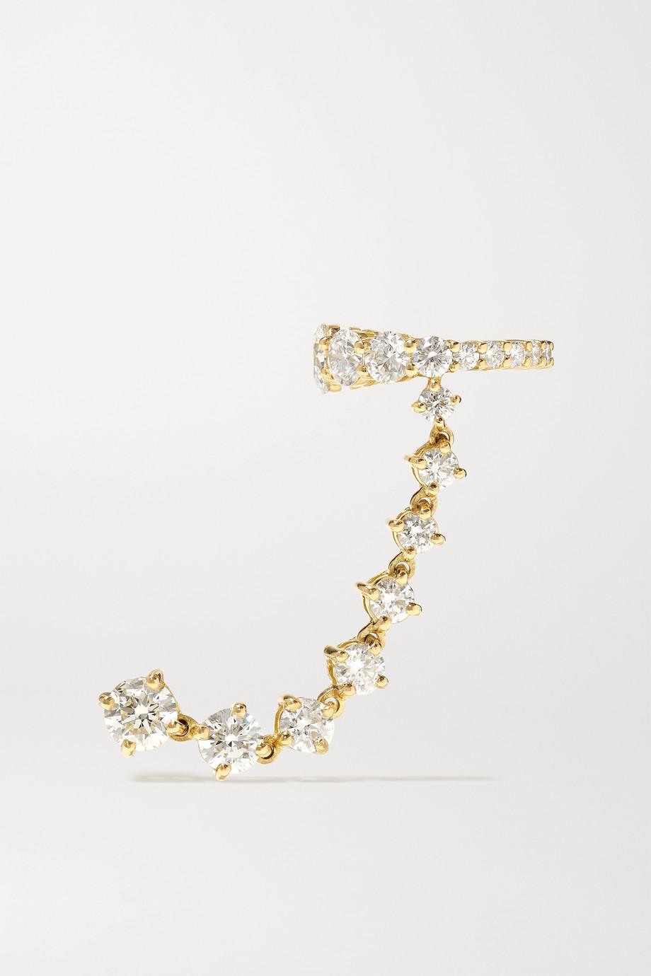 Melissa Kaye Sadie 18-karat gold diamond earring